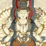Santi 1000 Arms Thangka Print